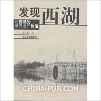 【经典诗句】描写西湖的诗句、关于苏轼描写西