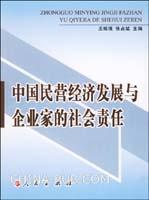 关于项目施工效益管理的硕士论文范文