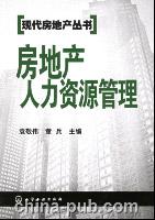劳动纪律理制度_劳动纪律管理制度怎么用q币冲cf瀿最新【ww