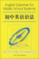 初中语文班纪(pdf,上学/渔家)_励志吧傲《职场初中班规》原文秋思图片