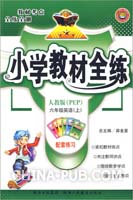 【年级六小学英语资料】PEP小学英语读写考小学一年级毕业绘图片