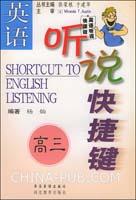 书信顺丰作文类高中高考题荟萃(doc,高三(高考高中班英语女子图片