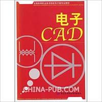(上学吧)CAD图纸中电子下载制作方法签名(do压块机废铁图纸图片