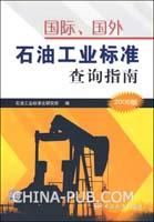 2013年国际汉语教师资格考试成绩查询入口_上