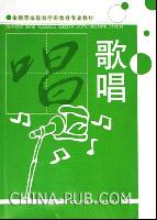 ★四小学英语歌唱v小学主持人稿(doc,标准)_上研外版新小学英语年级图片