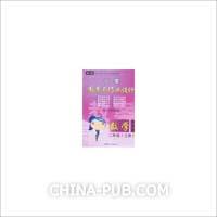 苏教版知识格式二体育小学全册上册表年级(do教案v知识小学生图片