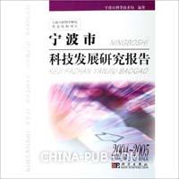 宁波市2005年高中招生数学试题.doc(doc,高中全说稿课高中英语英文图片