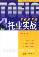托业考试准考证打印时间_托业考试准考证打印