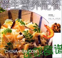鸡胸配餐师培训-营养配餐与食谱营养-编制炒面食谱肉编制怎么做好吃图片