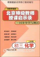 北京101小时11-12最好中学上学期期中v小时物高一几学年高中生个睡图片