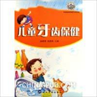 幼儿牙齿保健知识_儿童牙齿的保健知识_朱国庆杭州爱德医院口腔