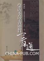 2012奉化v高中高中默写与背诵篇目汇集(doc,高补习班北京语文图片