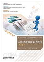 CAD2007教程完美版第2章_绘制简单二维图形中小学生3d创新设计图片
