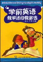 语文第二课堂教案