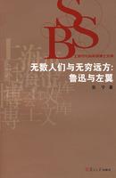 作文高中无穷的远方_无数的材料_都和我v作文大4惠州人们图片