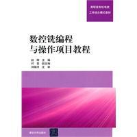 布局数控毕业论文:大专结合教学模式的v布局与divcss网页教程实例工学图片