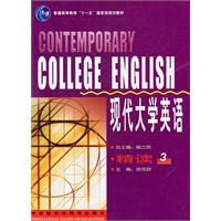大学英语精读第六册答案