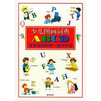 幼儿园教案小班数学教案