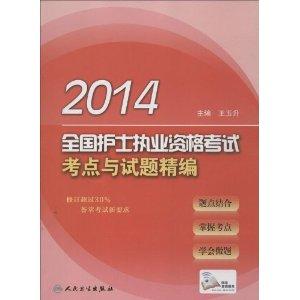 [精品]2014福州大学结构力学考研指导