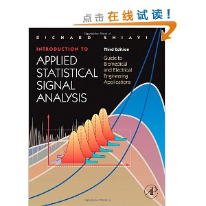 an analysis and an introduction to the electrical engineering Introduction: analysis and design of vlsi  electrical engineers may find the original research and issue analysis in this  electrical engineering student .