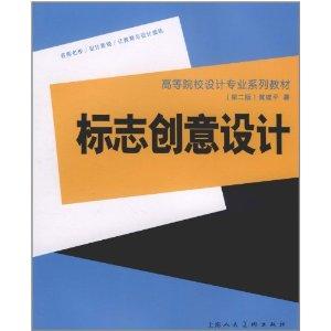 """学平面设计理论方面书籍推荐 经验 为什么说kindle难圆""""中国梦""""?"""